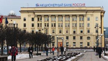 Здание банка Россия в Санкт-Петербурге
