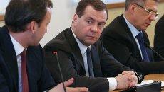 Дмитрий Медведев на встрече с представителями инновационных территориальных кластеров