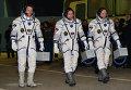 Члены экипажа экспедиции на Международную космическую станцию (МКС) астронавт НАСА Стивен Свонсон и космонавты Роскосмоса Александр Скворцов, Олег Артемьев. Архивное фото