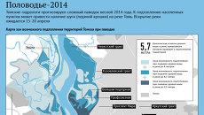 Карта зон возможного подтопления территорий Томска при паводке-2014