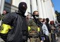 """Радикалы из """"Правого сектора"""" возле здания Верховной рады в Киеве"""
