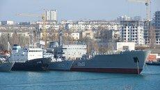 Бывшие корабли ВМС Украины в Севастополе