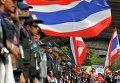 Антиправительственные протесты в Бангкоке 26 марта 2014
