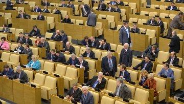 Заседание Государственной Думы РФ. Архивное фото