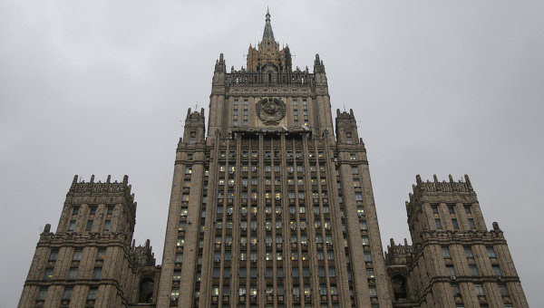 Министерство иностранных дел РФ в Москве. Архивное фото