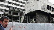Одно из разрушенных во время бомбардировок НАТО в 1999 году зданий в Белграде. Архивное фото