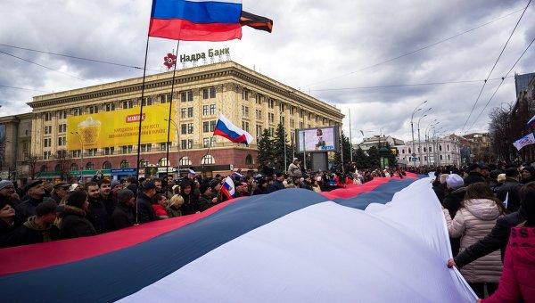 В Харькове прошел митинг в поддержку крымского референдума