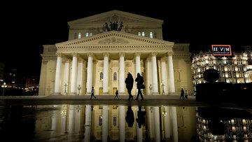 Здание Большого театра. Архивное фото