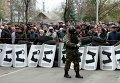 Ситуация в Славянске 12 апреля 2014