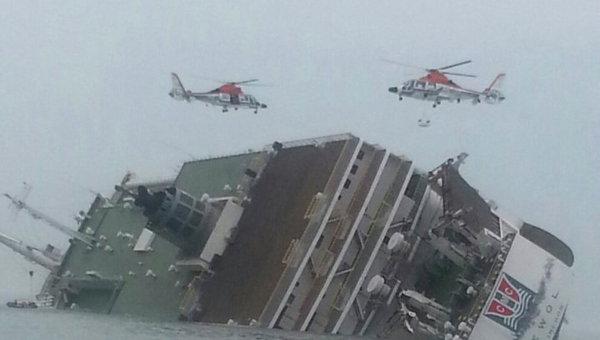 Судно Севол терпит бедствие у берегов Южной Кореи