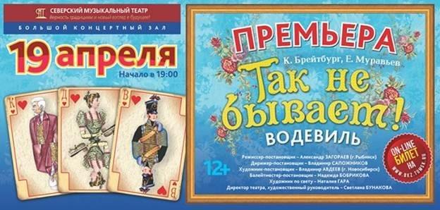 Культурный гид Томска: куда пойти 17-23 апреля - РИА ...: http://ria.ru/tomsk/20140417/1004093659.html