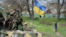 Украинские военные в Краматорске 16 апреля 2014