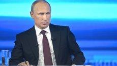 Прямая линия с Владимиром Путиным. Архивное фото