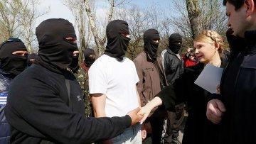 Юлия Тимошенко общается с активистами Майдана в Донецке
