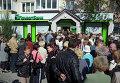 """Вкладчики стоят в очереди у центрального отделения """"ПриватБанка"""" в Симферополе"""