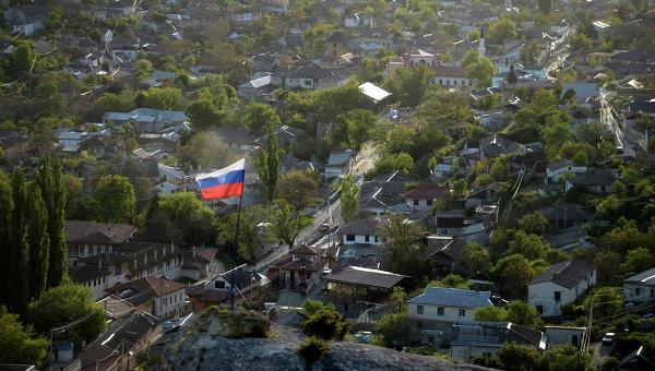 Вид на Бахчисарай со скал в Южном Крыму. Архивное фото