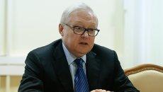 Сергей Рябков. Архивное фото