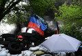 Поджог блок-поста в Донецке
