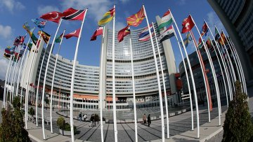 Здание штаб-квартиры ООН в Вене