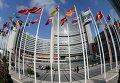 """Здание штаб-квартиры ООН в Вене, где проходят переговоры """"шестерки"""" по иранской ядерной программе"""
