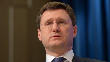 Министр энергетики РФ Александр Новак, архивное фото.