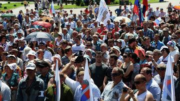 Митинг в поддержку Донецкой Народной Республики. Архивное фото