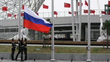 Поднятие российского флага на церемонии открытия Дня России на Всемирной универсальной выставке ЭКСПО-2010 в Шанхае