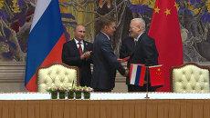 Газовый контракт, сотрудничество в военной сфере - итоги визита Путина в КНР