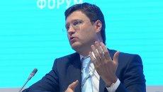 Министр энергетики РФ Александр Новак на Петербургском международном экономическом форуме