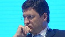 Министр энергетики РФ Александр Новак на XVIII Петербургском международном экономическом форуме.