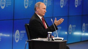 Президент РФ Владимир Путин принимает участие в работе Петербургского международного экономического форума