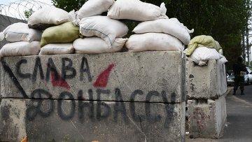 Блокпост ДНР возле села Пески в Донецкой области. Архивное фото