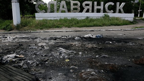 Въезд в город Славянск. Архивное фото