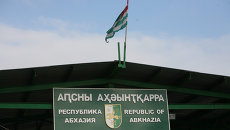 30 сентября – День независимости Абхазии.