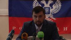 Мы хотим стать частью России – глава ДНР попросил Путина о помощи