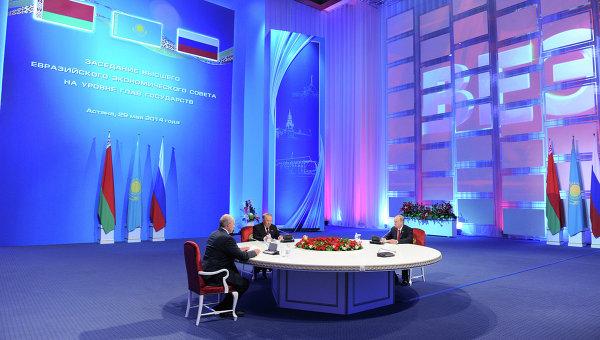 Заседание Высшего Евразийского экономического совета в Астане. Архивное фото