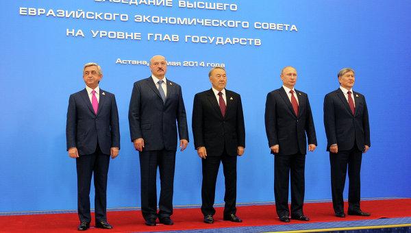 Заседание Высшего Евразийского экономического совета в Астане. Архив
