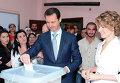 Президент Сирии Башар Асад проголосовал на выборах главы государства