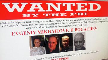 Документ ФБР о розыске Евгения Богачева