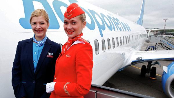 Авиабилеты в симферополь из москвы дешево добролет билет до варны на самолет