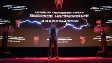 Премьера фильма Новый человек-паук: Высокое напряжение
