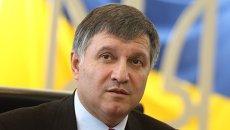 Глава МВД Украины Арсен Аваков, архивное фото