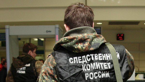 Сотрудники Следственного комитета РФ. Архивное фото