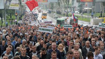 Шахтеры во время шествия в Донецке за прекращение на востоке Украины спецоперации силовиков