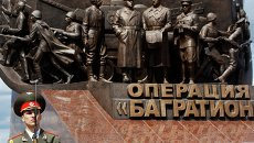 Открытие памятника, посвященного операции Багратион. Архивное фото
