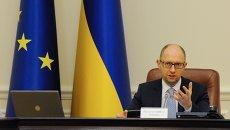 Премьер-министр Украины Арсений Яценюк во время заседания правительства. Архивное фото