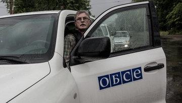 Миссия ОБСЕ, архивное фото