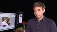 Мы потеряли друга - коллега о погибшем на Украине операторе Первого канала
