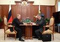 В.Путин встретился с С.Шойгу