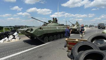 Военная техника ополченцев, прорвавшихся из оказавшегося в окружении украинских силовиков города Славянска. Архивное фото